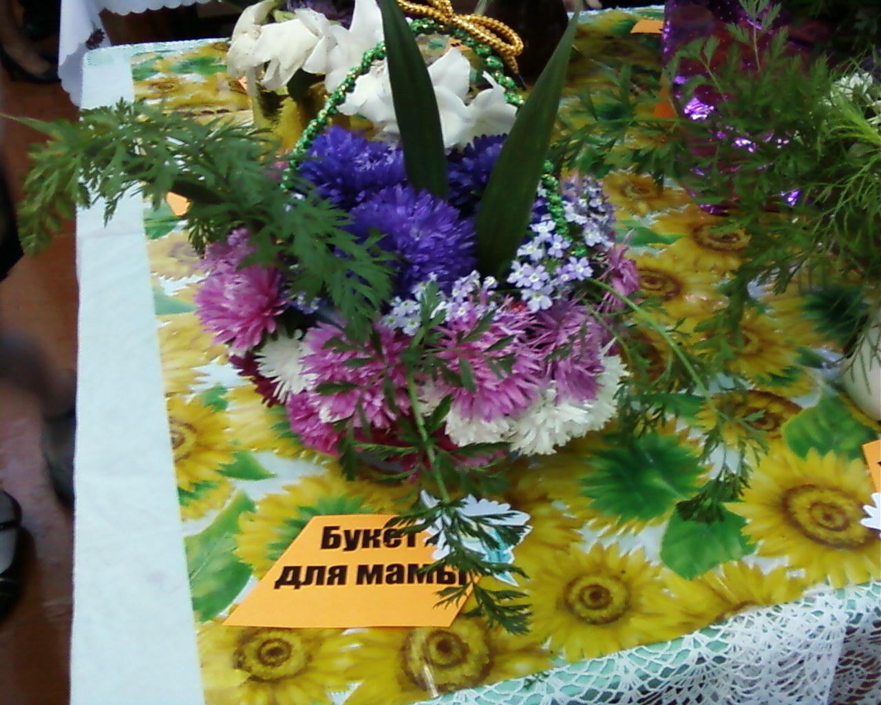 Композиции из цветов на выставку фото